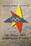 Эмблема плакат VIII зимние Олимпийские игры