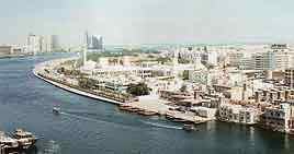Дубай. ОАЭ. Объединенные Арабские Эмираты. Туризм и отдых в ОАЭ. Туры и путевки в Эмираты.